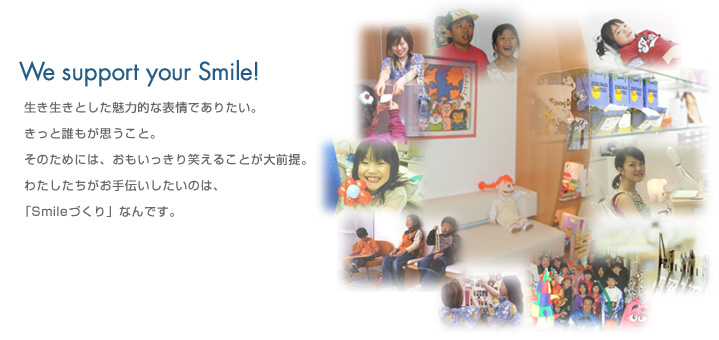We support your smile!